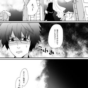 【Rewrite】チェイン【鍵点14】