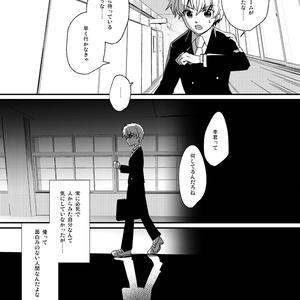 【さくら色メモリーズ2新刊】あなたとの音【CCさくら】