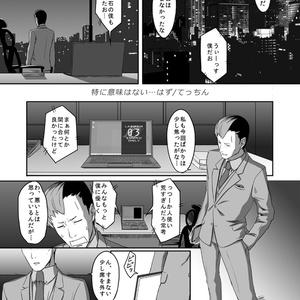 澤田敏行アンソロジー KYUNKYUN!!