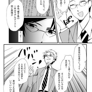 【CGN!13】あなたの道の先には【カオチャ】