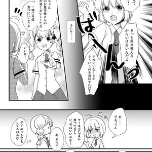 【C96新刊】汝のあるべき心よ踊れ!【CCさくら】
