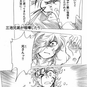 天下五剣の懐刀