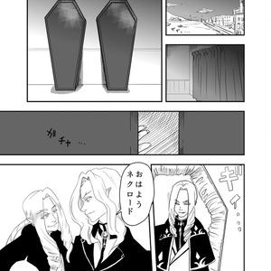 ZUKKYUN工房創作合同誌 vol.1