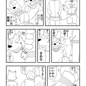 #白い漫画 集