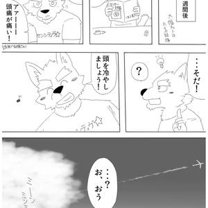 #白い漫画 弐