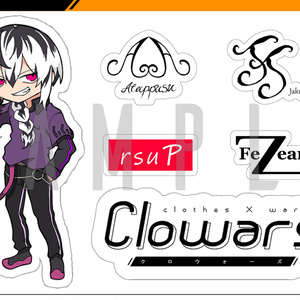 Clowarsロゴフレークシール