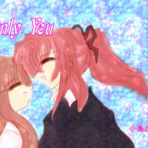 Only You【クリックポスト】