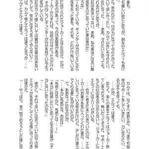 史上最低のプロポーズ【あんしんBOOTHパック】