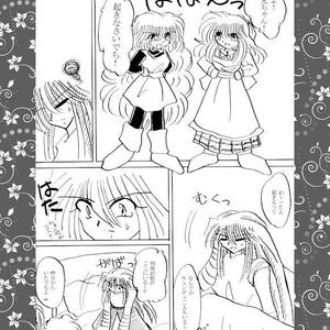 guardian【あんしんBOOTHパック】