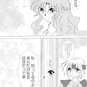 LOVERS【あんしんBOOTHパック】