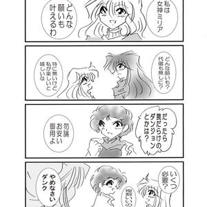 DRAGON×DRAGON2【あんしんBOOTHパック】