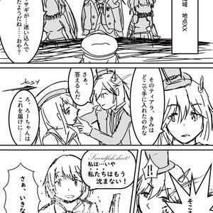 湊の呂便局(みなとのろーびんきょく)