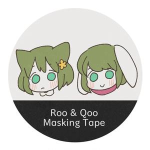 マスキングテープ(総柄)