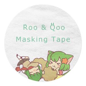ルーアンドクーマスキングテープ