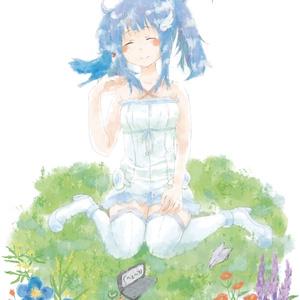 改元記念セール★※PDF版※mikutterの薄い本 vol.14『レズと青い鳥』