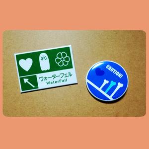 Undertale◆標識風缶バッジ 2種セット