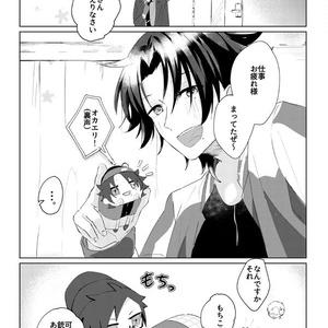 【4/28超CLB新刊】もちもちいんざはうす【銃二】