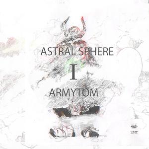 Astral Sphere I