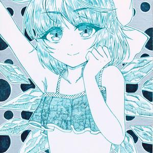 例大祭16 INK ART vol.01 原画 チルノ フレアビキニ