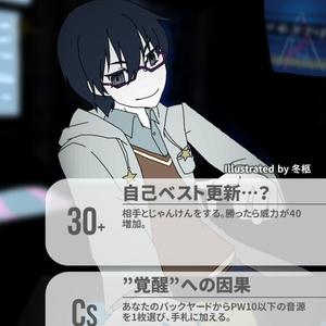 UTAUカードゲームParty ~うたうたいの共宴~
