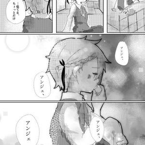【PDF版】目覚める前にキスをして