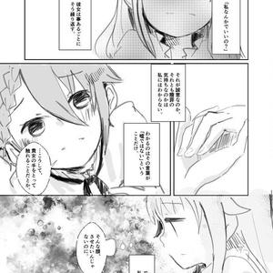 【冊子版】sPArkle