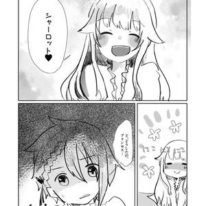 【冊子版】hcml.