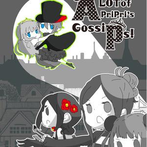 【冊子版】プリンセス・プリンシパル解説本 A Lot of PriPri's Gossips!