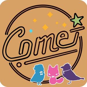 comet ♦ coaster