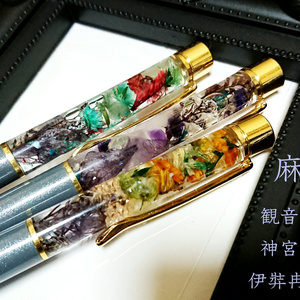 【ヒプノシスマイク】ハーバリウムボールペン