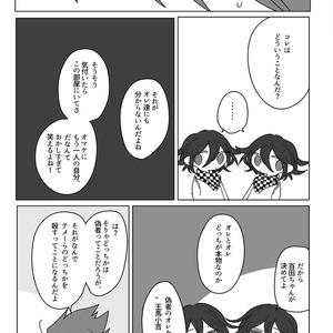 【王百】こどものおんど