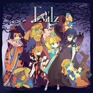 Evilz DL版