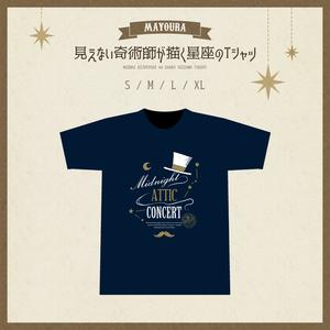 Tシャツ<まようらライブ>