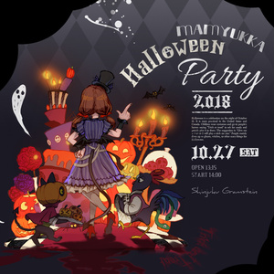 Mamyukka Halloween Partyチケット