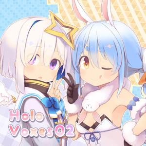 HoloVoxes2