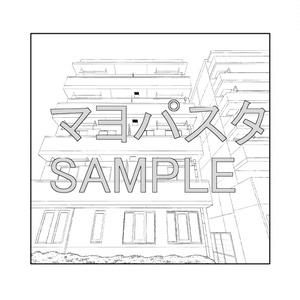 マンション(外観06)