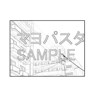 マンション(外観08)