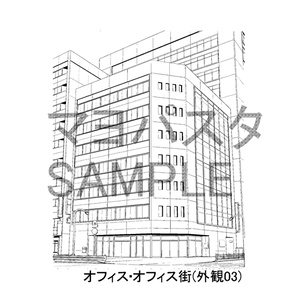 オフィス・オフィス街(外観03)