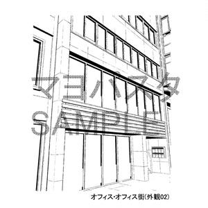 オフィス街外観セット01
