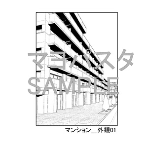 マンション(外観01)