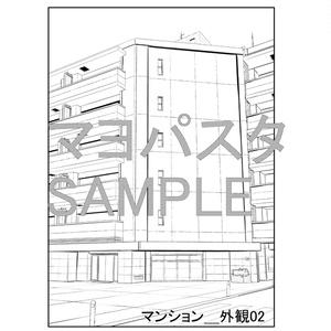 マンション(外観02)