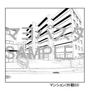 マンション(外観03)