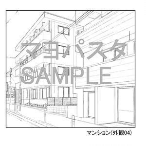 マンション(外観04)