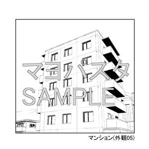 マンション(外観05)