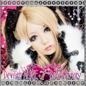 Rose&Rosary 1stアルバム 『ディビリッシュ・アリス』