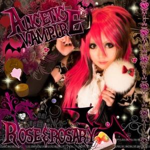 Rose&Rosary 2ndアルバム 『アリスティック・ヴァンパイア』