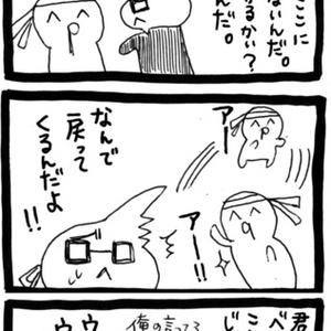 【DL商品】すごいよまつもとくん vol.1