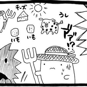 【DL商品】すごいよまつもとくん vol.2