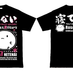 寝てないTシャツ ver1 (送料込み)