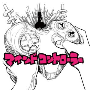 マインドコントローラー【DL販売のみ】